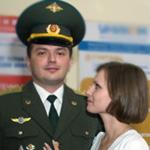 militar-visa